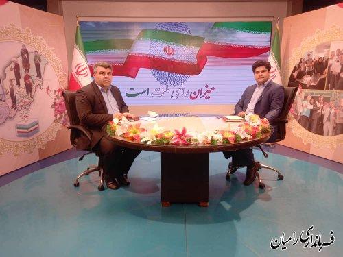 حضور فرماندار رامیان در برنامه تلویزیونی ۶-۱۳ شبکه گلستان
