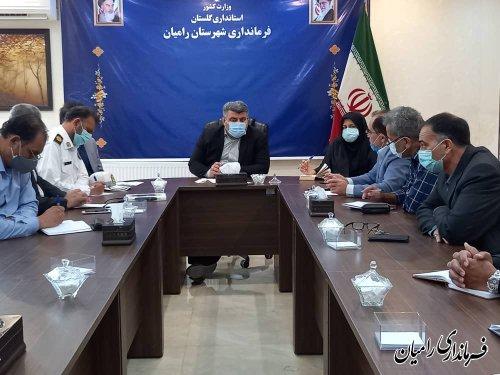 برگزاری جلسه کارگروه مدیریت پسماند شهرستان رامیان