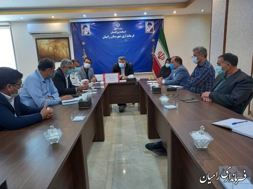 کارگروه پیشگیری و اطفاء حریق شهرستان رامیان تشکیل جلسه داد.