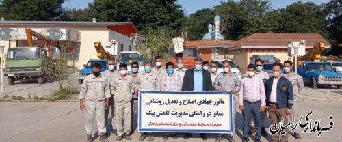برگزاری مانور جهادی شرکت توزیع برق شهرستان رامیان