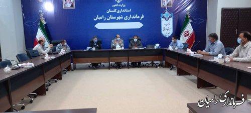 نشست سربازرسان انتخابات شهرستان رامیان برگزار شد.