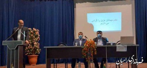 برگزاری کارگاه آموزشی بازرسان و سربازرسان انتخابات شهرستان رامیان