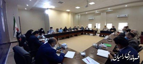کارگروه اجتماعی و فرهنگی، سلامت، زنان و خانواده شهرستان رامیان تشکیل جلسه داد.