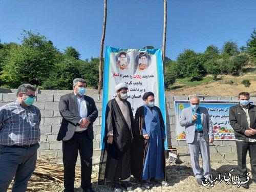 آیین شکرگزاری جمع آوری زکات دام سبک(گوسفند) در روستای پاقلعه
