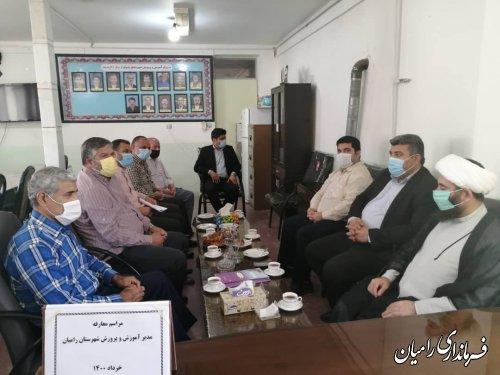 آیین معارفه مدیر آموزش و پرورش شهرستان رامیان برگزار شد