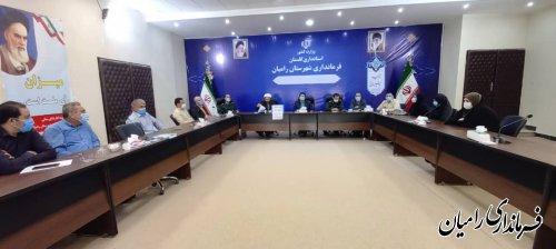 نشست روشنگری با موضوع انتخابات ۱۴۰۰
