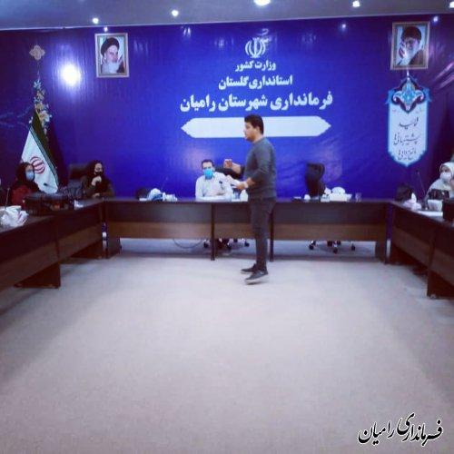 برگزاری کارگاه آموزشیکاربران فناوری اطلاعات انتخابات در رامیان