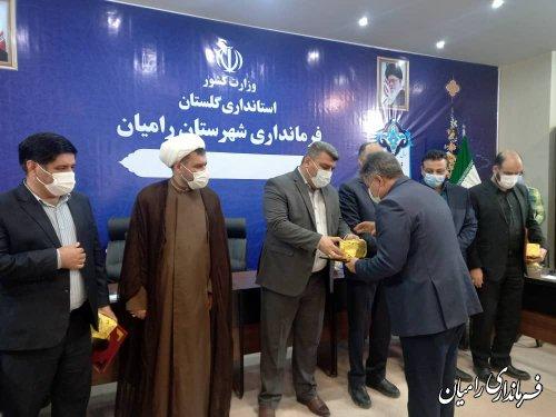 آیین معارفه مدیر توزیع نیروی برق شهرستان رامیان برگزار شد.