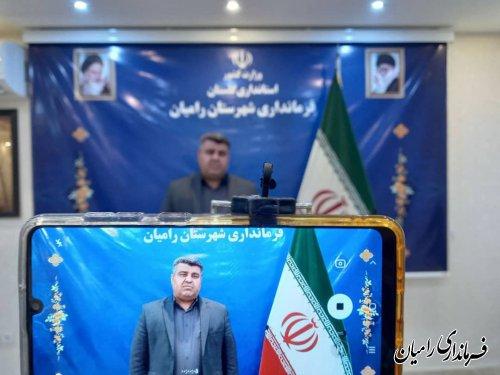 پیام تقدیر فرماندار شهرستان رامیان از حضور پرشکوه مردم در انتخابات