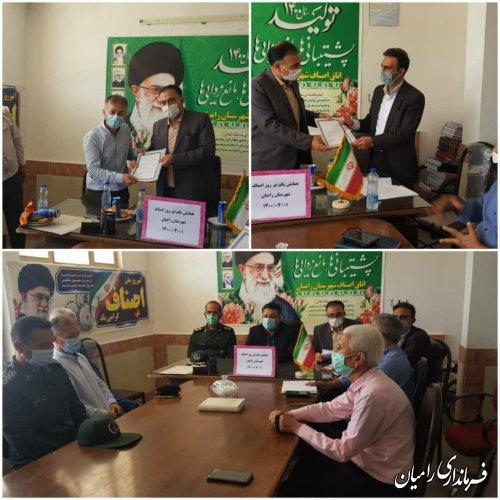 برگزاری آیین گرامیداشت روز ملی اصناف در رامیان