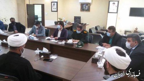 تشکیل ستاد اربعین شهرستان رامیان