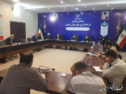 برگزاری جلسه ستاد گرامیداشت هفته دفاع مقدس شهرستان رامیان