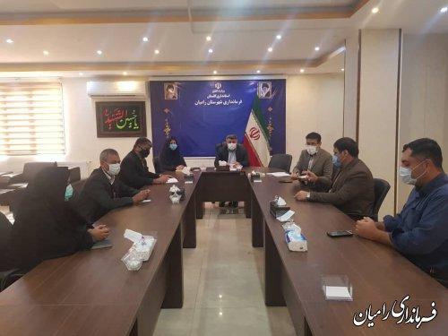 شورای اسلامی شهرستان رامیان تشکیل شد