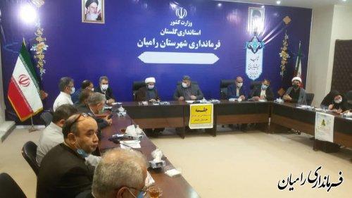 تشکیل سومین جلسه ستاد ساماندهی امور جوانان شهرستان رامیان