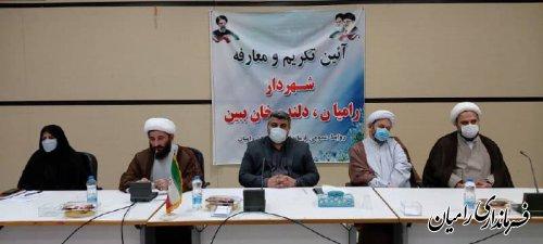 برگزاری آیین تکریم و معارفه شهرداران رامیان ، خان ببین و دلند
