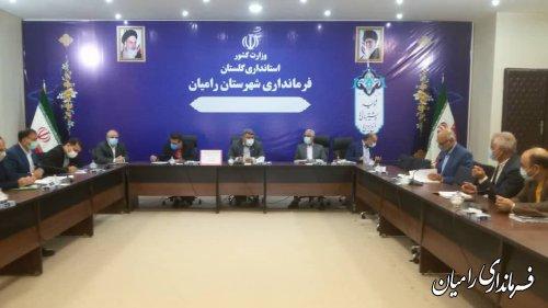 تشکیل جلسه کمیسیون برنامه ریزی هماهنگی و نظارت بر قاچاق کالا و ارز شهرستان