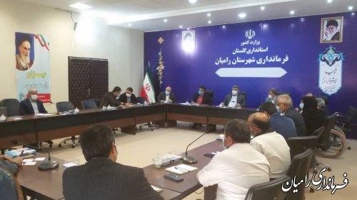 برگزاری جلسه شورای هماهنگی مبارزه با مواد مخدر شهرستان